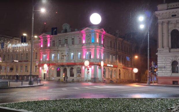 вечерний Харьков, скриншот из видео