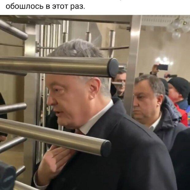 """Порошенко обругал охранника перед допросом в ГБР: """"Не украинец"""""""