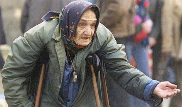 Екс-міністр доходів і зборів Януковича скаржиться на бідність пенсіонерів