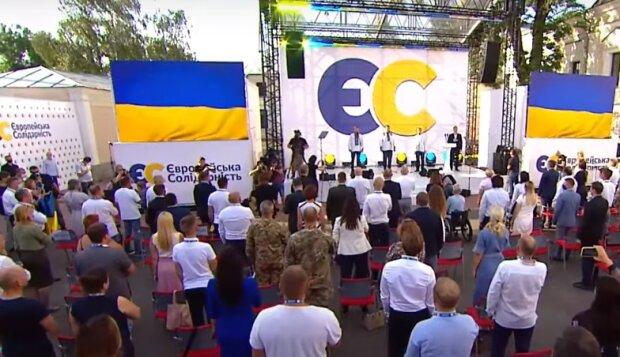 """""""Европейская Солидарность"""" очистила список кандидатов в Буче от пророссийских кандидатов"""