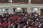 Верховная Рада, фото: РБК-Украина