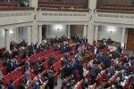 Верховна Рада, фото: РБК-Україна