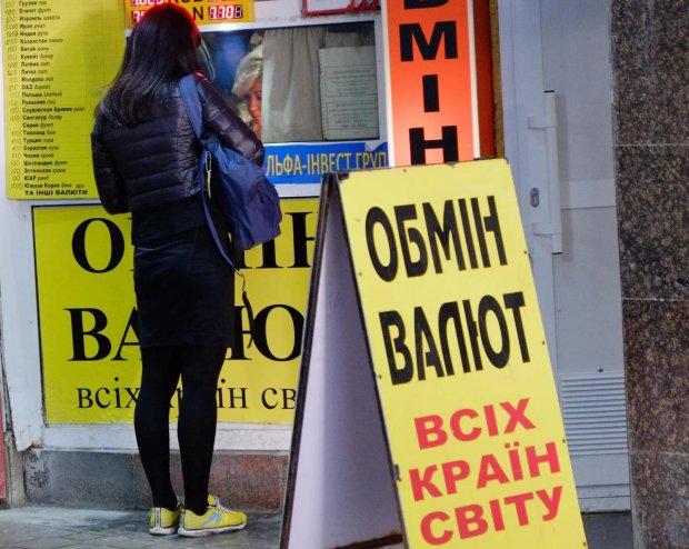 Курс долара на 18 липня поставить українців у глухий кут