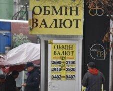 Обмін валют, фото: Политрада