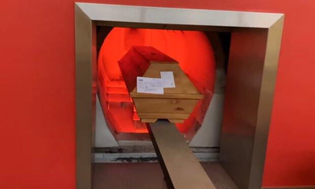 крематорій, скріншот з відео