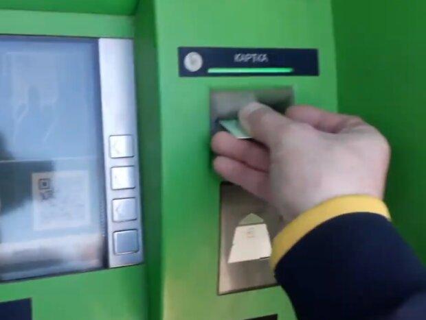 Банкомат, скріншот відео