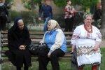 пенсіонери, фото: Уніан