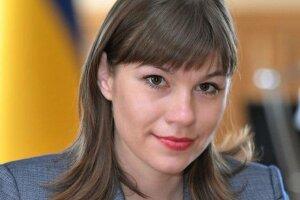 Ганна Буяджи (Онищенко)