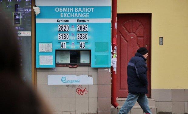 Курс долара на 15 березня посадить українців на дієту