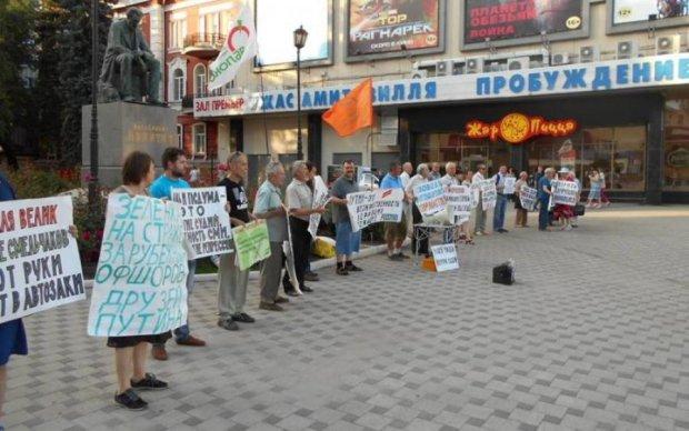 Є ще люди: росіяни вийшли проти війни на Донбасі та Путіна