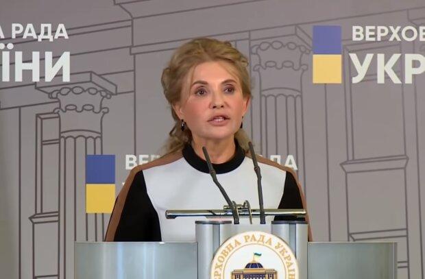 Юлия Тимошенко после пластики, скриншот видео