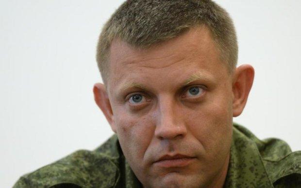Підозріло схожий на Захарченка: у мережі показали ще одного ліквідованого бойовика