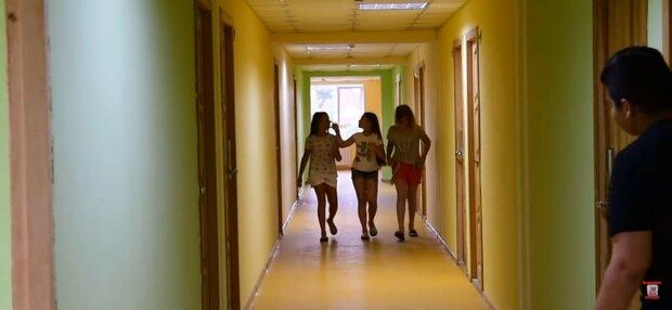 Дети, фото: скриншот из видео