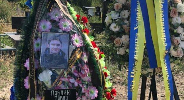 На могиле Паши Павлика, фото Анжелики Рудницкой