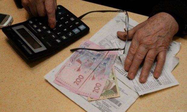 """Киевляне получили платежки с """"сюрпризом"""": почему опять подорожало тепло"""
