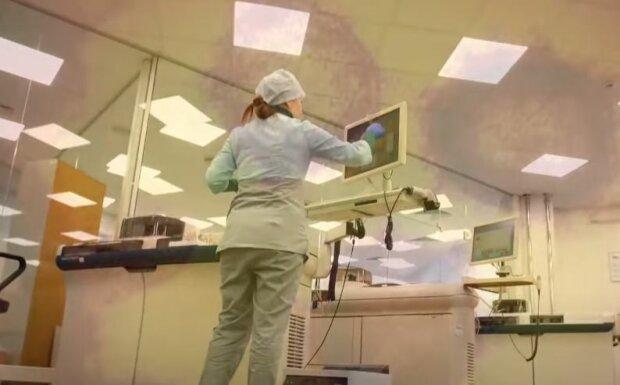 Лабораторія, скріншот: YouTube