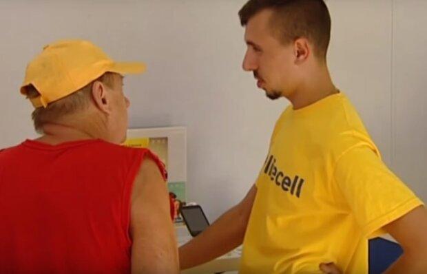 Lifecell, скриншот: YouTube