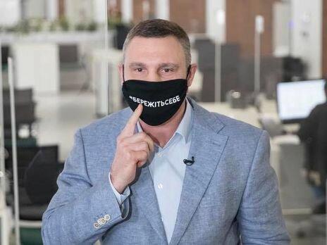 """Новый удар коронавирус заставил Кличко паниковать: """"Такое впервые"""""""