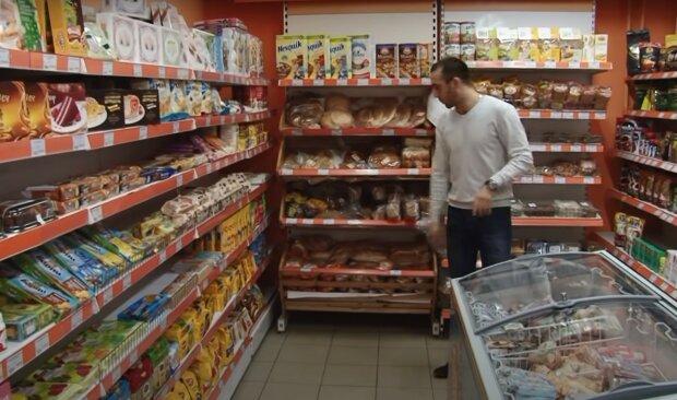 магазин, скриншот из видео