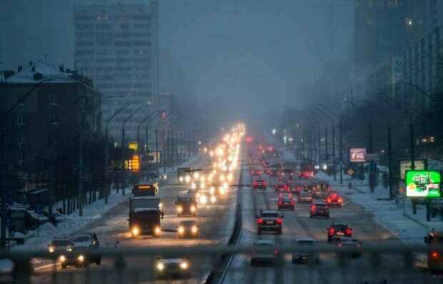Київ, фото: Unian