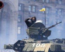 День збройних сил України, https://bitly.su/0CIjrC