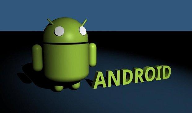В Google намекнули на завершение эпохи Android
