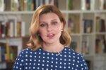 Олена Зеленська, скріншот: YouTube