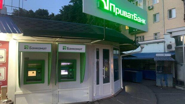 Приватбанк, фото: Знай.uа