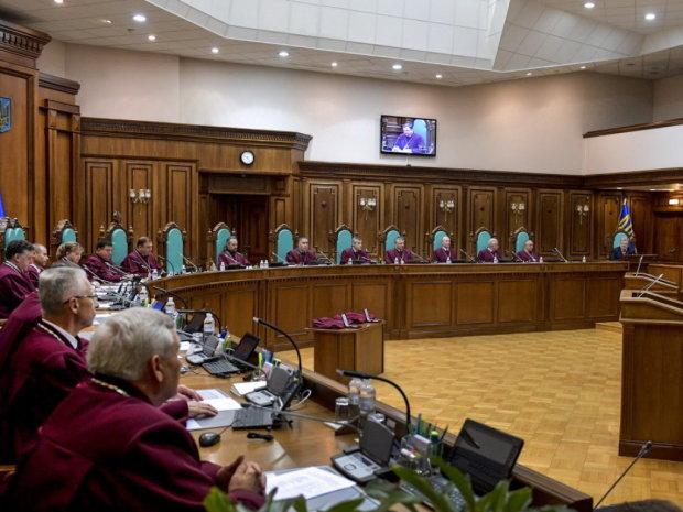 Конституционный суд поддержал роспуск Рады: обнародовано решение
