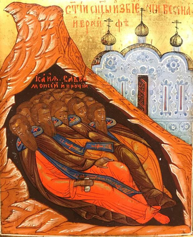 Сьогодні в православ'ї День 20000 мучеників Нікомідійських 10 січня: історія та традиції свята