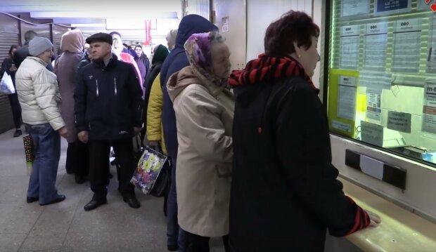 оплата коммунальных услуг, скриншот из видео