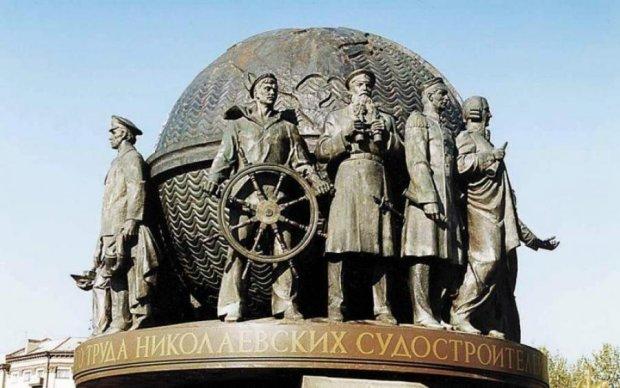 День Николаева 2017: дата, история, мероприятия
