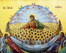 Свята 11 січня, фото: Азбука веры