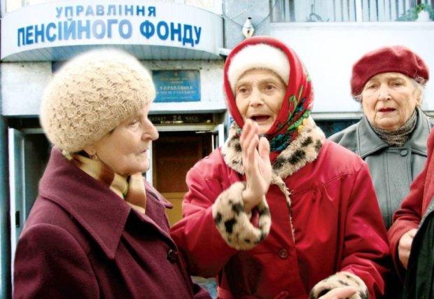 Пенсии на четверть меньше: украинцев снова обдерут как липку