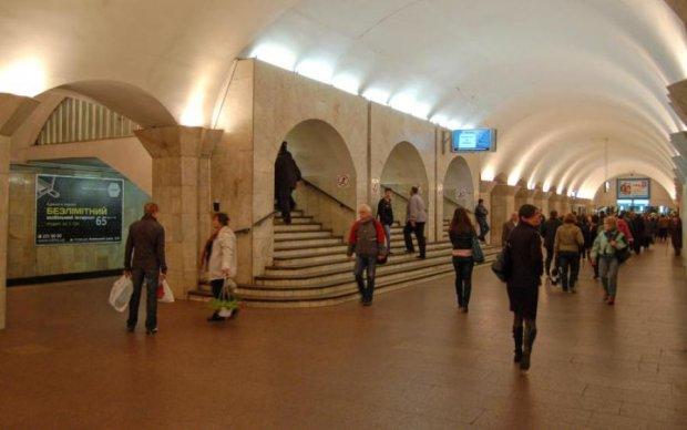 """Матч """"Динамо"""" - """"Шахтар"""" змінить графік метро: які станції не будуть працювати"""