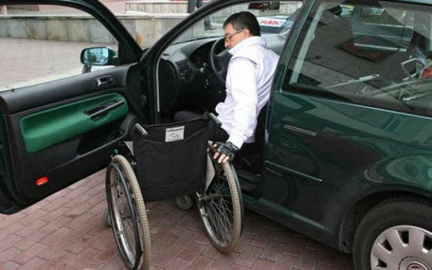 Украинцам с инвалидностью подготовили сюрприз
