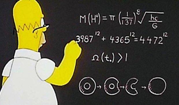 Гомер Сімпсон передбачив масу бозона Хіггса до його відкриття