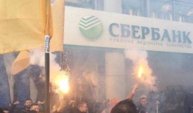 """Фаер-шоу """"Азова"""" под замурованным Сбербанком показали в сети"""