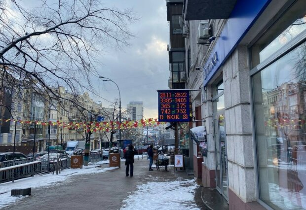 Обмін валют, фото: Знай.ua