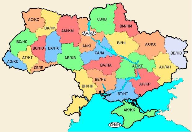 коды регионов автономеров Украины