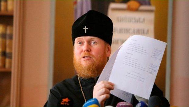 Священний Синод Вселенського Патріархату