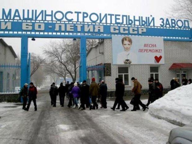 Екс-соратник Тимошенко назвав Донбас російським