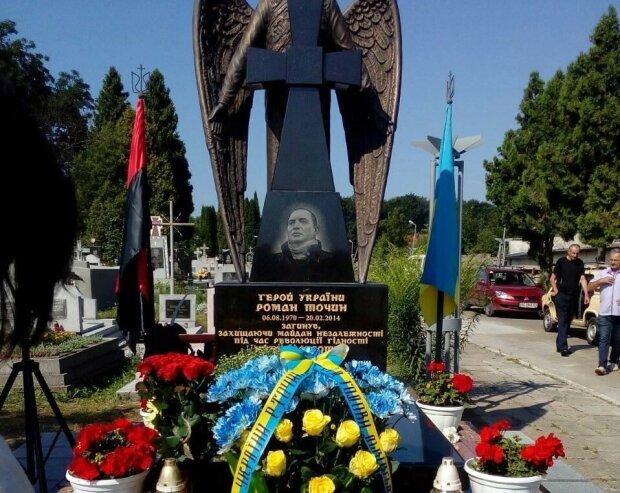 На Львівщині вшанували пам'ять Героя Небесної Сотні Романа Точина - загинув за Україну від кулі снайпера