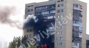 """Київська багатоповерхівка спалахнула, як сірник - """"Рятуйся, хто може!"""""""