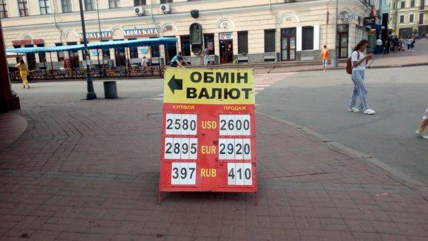 Курс валют на 23 июля: доллар сдвинулся с мертвой точки