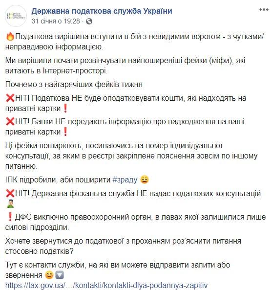ДПСУ, скріншот: Facebook