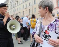 Акція на підтримку Івана Голунова, Медиазона