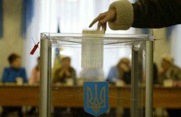 У Зеленського, Тимошенко та Порошенка з'явилися ще чотири конкуренти: повний список