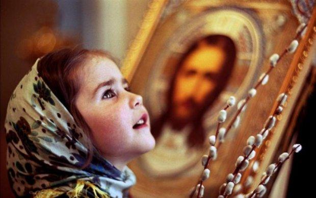 День Святої Марини: історія і головні традиції свята