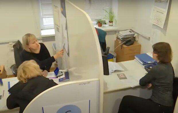 Безробіття, кадр з відео